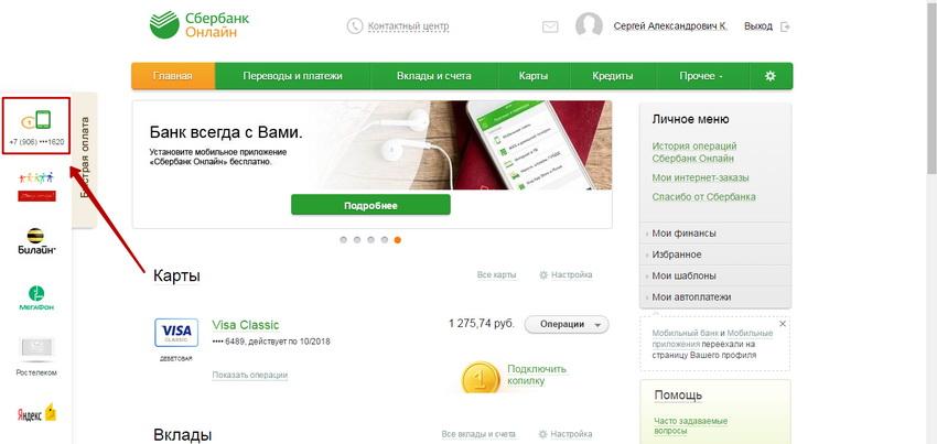 Кредит и Займ Взять деньги в кредит от Cashpoint