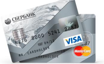 Кредиты Тинькофф Банк самые выгодные в феврале
