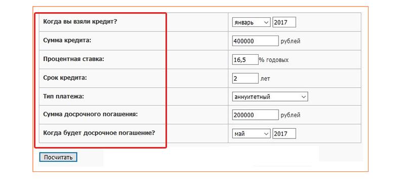 Кредиты на 3000000 рублей в Москве, взять