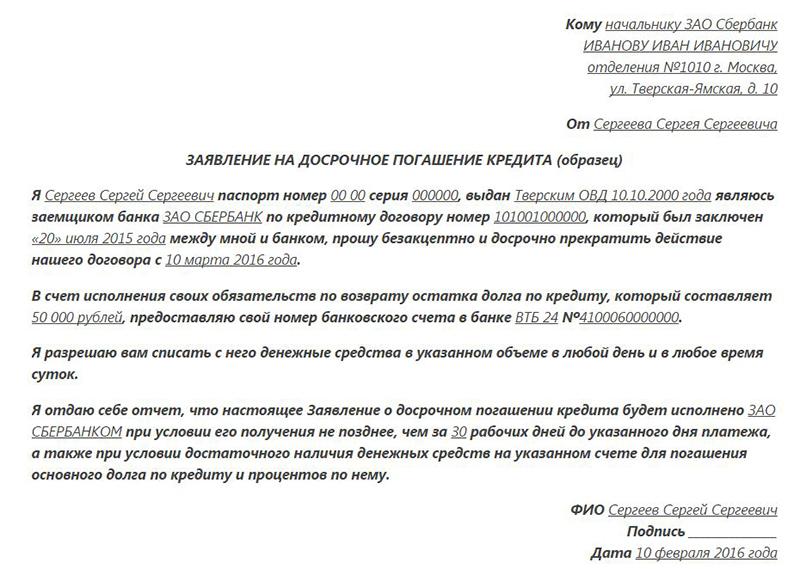 Кредит онлайн на банковскую карту Украина: круглосуточно