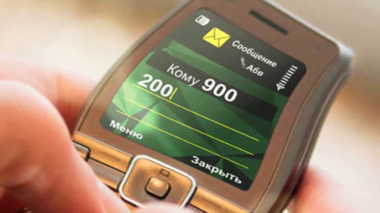 Смотреть Как пользоваться мобильным банком Сбербанка с телефона видео
