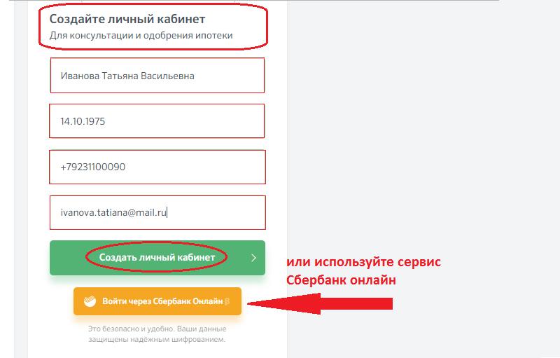 Кредиты Почта Банк 2018: потребительский кредит наличными