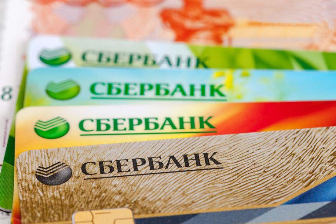 Как сделать карту сбербанка основной фото 640