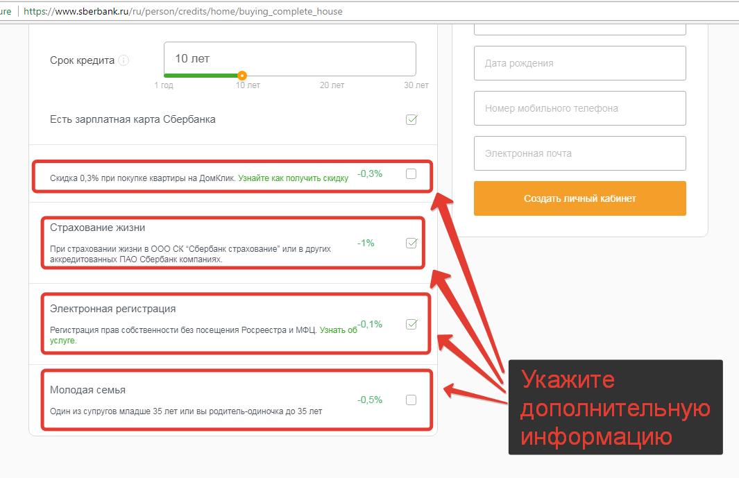 Займы Саранск - Взять кредит наличными без справок