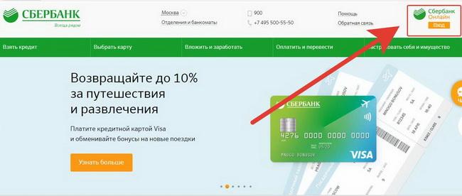 Yandex обмен квартиры пинске